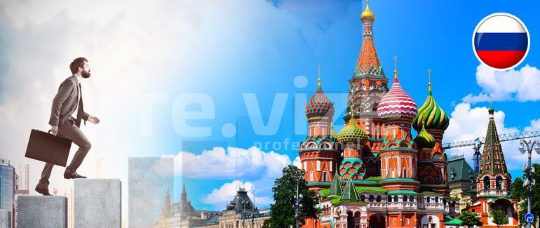 119-rusya_ticari_vizesi.jpg